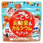 UNIMAT RIKEN 兒童乳酸菌&鈣糖(乳酪味)