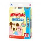 MamyPoko米奇系列嬰兒紙尿片L碼76片(9-14kg)