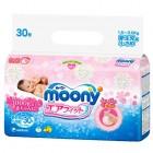 Moony 嬰兒紙尿片0碼30片(1.5-3kg)
