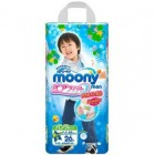Moony 嬰兒紙尿褲XXL碼26條(男)(13-25kg)