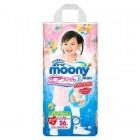 Moony 嬰兒紙尿褲XXL碼26條(女)(13-25kg)