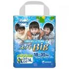 Moony 嬰兒紙尿褲XXXL碼14條(男)(18-35kg)