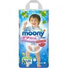 Moony 嬰兒紙尿褲L碼44條(男)(9-14kg)