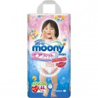 Moony 嬰兒紙尿褲L碼44條(女)(9-14kg)