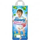 Moony 嬰兒紙尿褲XL碼44條(男)(12-17kg)