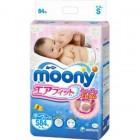 Moony 嬰兒紙尿片S碼81片(4-8kg)