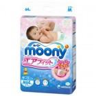 Moony 嬰兒紙尿片M碼64片(6-11kg)
