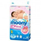 Moony 嬰兒紙尿片L碼54片(9-14kg)