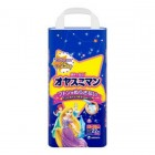 Unicharm 迪士尼公主紙尿褲XL碼22條(女)(13-25kg)