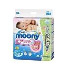 Moony 嬰兒紙尿片NB碼114片(5kg以下)