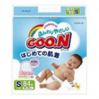 Goon 大王嬰兒紙尿片S碼84片(4-8kg)