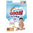 Goon 大王嬰兒紙尿片M碼64片(6-11kg)