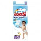Goon 大王嬰兒紙尿片XL碼42片(12-20kg)
