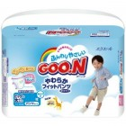 Goon 大王嬰兒紙尿褲XXL碼28片(男)(13-25kg)