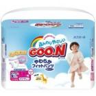Goon 大王嬰兒紙尿褲XXL碼28片(女)(13-25kg)