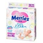 Merries 花王初生嬰兒紙尿片90片(5kg以下)