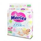 Merries 花王嬰兒紙尿片S碼88片(4-8kg)