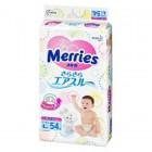 Merries 花王嬰兒紙尿片L碼54片(9-14kg)