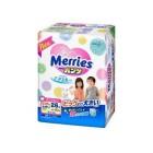 Merries 花王嬰兒紙尿褲XXL碼26條(13-28kg)